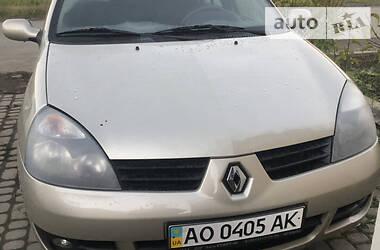 Renault Symbol 2007 в Ужгороде