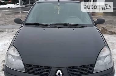 Renault Symbol 2008 в Вінниці