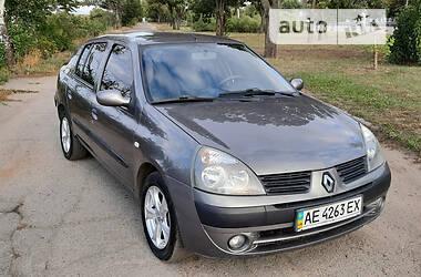Седан Renault Symbol 2005 в Днепре