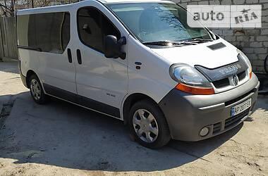 Renault Trafic груз.-пасс. 2006 в Запорожье