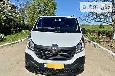 Renault Trafic груз.-пасс. 2016 в Николаеве