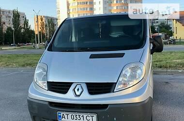 Renault Trafic груз. 2009 в Ивано-Франковске