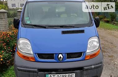 Renault Trafic груз. 2006 в Ивано-Франковске