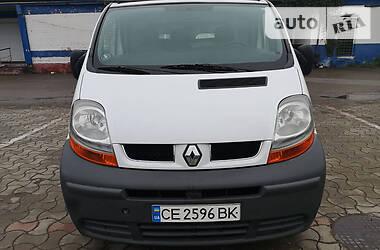 Renault Trafic груз. 2006 в Черновцах
