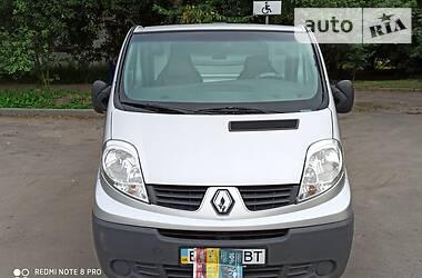 Renault Trafic груз. 2009 в Полтаве