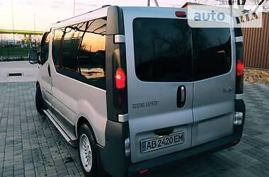 Renault Trafic пасс. 2004 в Бершади