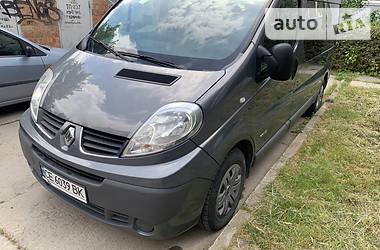 Renault Trafic пасс. 2012 в Черновцах