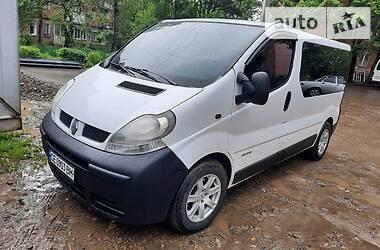 Renault Trafic пасс. 2004 в Черновцах