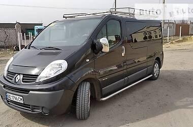 Renault Trafic пасс. 2008 в Вознесенске
