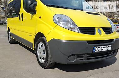 Renault Trafic пасс. 2014 в Херсоне