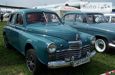 Ретро автомобили Классические 1956 в Василькове