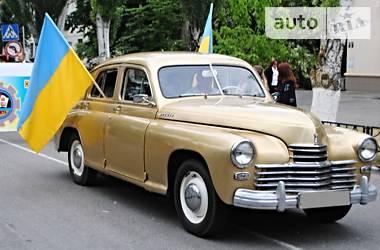 Ретро автомобили Классические 1955 в Херсоне