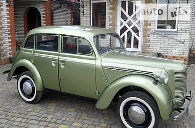Ретро автомобили Классические 1953 в Богородчанах