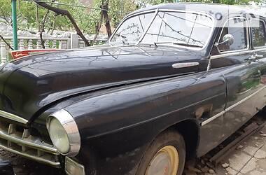 Ретро автомобили Классические 1954 в Киеве