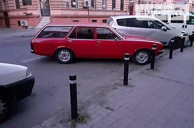 Ретро автомобили Классические 1978 в Ивано-Франковске