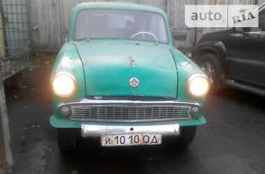 Ретро автомобили Классические 1953 в Одессе