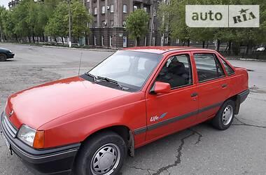 Ретро автомобили Классические 1991 в Алчевске