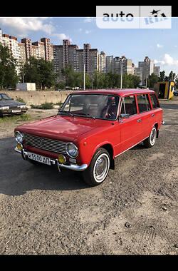 Ретро автомобили Классические 1983 в Киеве