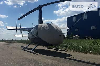 Robinson R44 1999 в Киеве