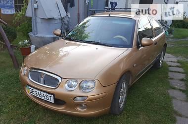 Rover 25 2000 в Львове