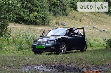 Rover 75 1.8i