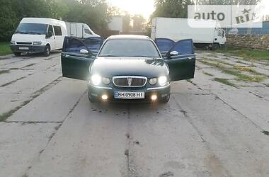 Rover 75 2003 в Одессе