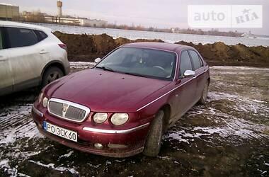 Rover 75 2001 в Шепетовке