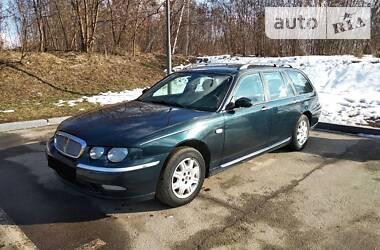 Rover 75 2002 в Полтаве