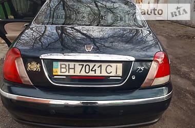 Rover 75 1999 в Одессе