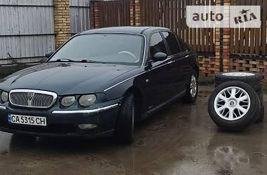 Rover 75 2000 в Черкассах