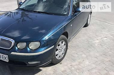 Rover 75 1999 в Хмельницком