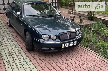 Седан Rover 75 1999 в Хмельницком