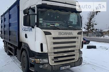 Зерновоз Scania R 420 2008 в Харкові