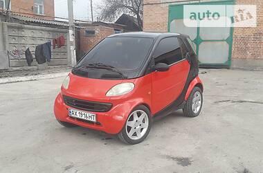 Smart Fortwo 2000 в Валках