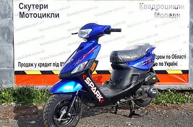 Spark SP 2020 в Ивано-Франковске