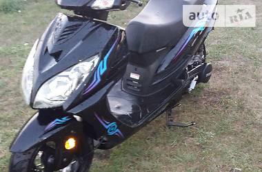 Speed Gear 150 2016 в Запорожье