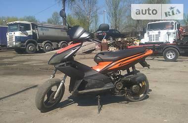 Speed Gear 50 2011 в Днепре