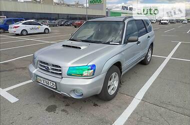Subaru Forester 2003 в Киеве