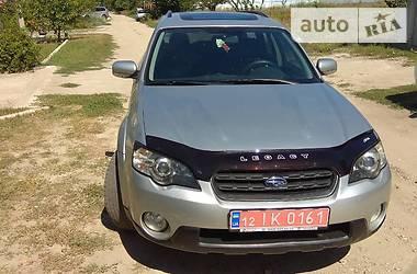 Subaru Legacy Outback 2005 в Кропивницком