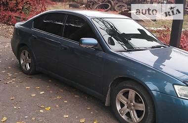 Subaru Legacy 2005 в Покрове