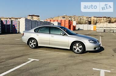 Subaru Legacy 2005 в Кривом Роге