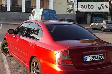 Subaru Legacy 2004 в Умани
