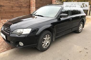 Subaru Outback 2006 в Одессе