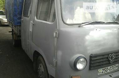 ТАМ 80 1994 в Донецке