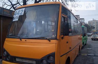 Городской автобус TATA A079 2007 в Киеве