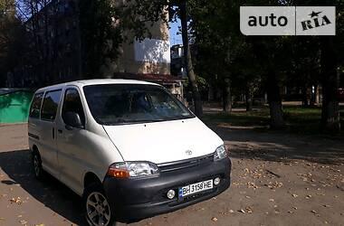 Toyota Hiace пасс. 1999 в Одессе