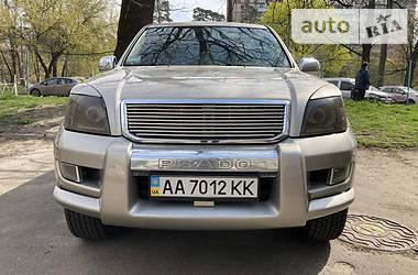 Toyota Land Cruiser Prado 120 2004 в Киеве