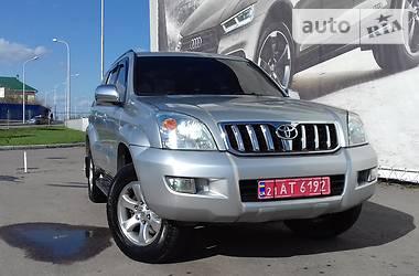 Toyota Land Cruiser Prado 2005 в Харькове