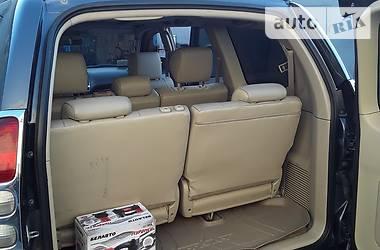 Toyota Land Cruiser Prado 2008 в Мариуполе