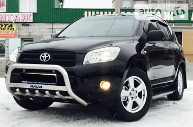 Toyota Rav 4 2009 в Днепре